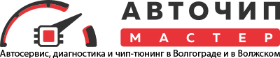 АВТОЧИП МАСТЕР Logo